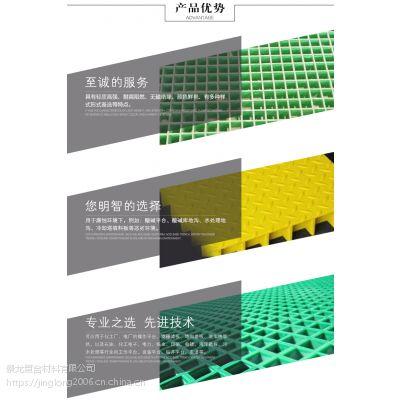 安阳景龙常年销售【精品格栅】玻璃钢树下方格板38*25mm量大优惠