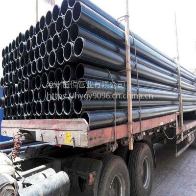DN160PE给水管SDR17直销价格 沧州制造厂家