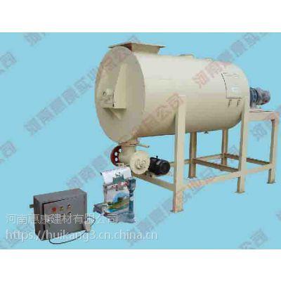 惠康厂家精品打造干粉搅拌机 支持定制