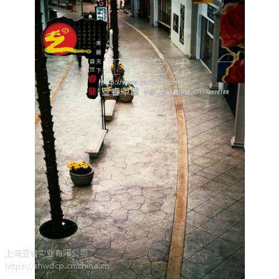 压花混凝土施工|压印地坪罩面剂|水泥压模路面报价