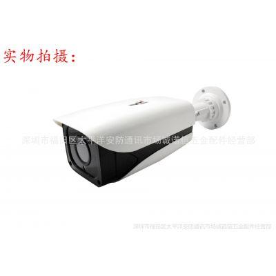 监控摄像机新款外壳 大华90阵列4灯带支架外壳网络摄像机专用外壳