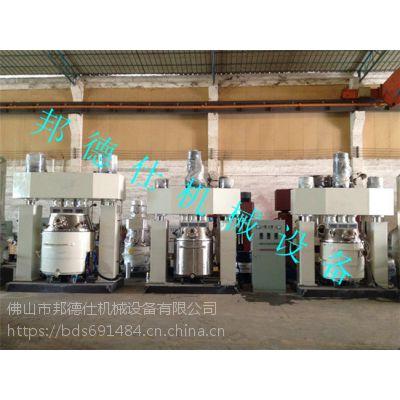 供应高粘度密封胶实验室分散机 电动升降搅拌分散机