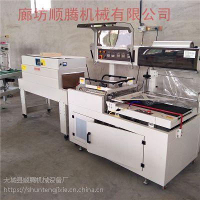 热膜机 封切收缩机 热缩机包装机 电子产品包装机 顺腾直销