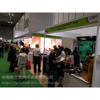 2018年越南五金工具展