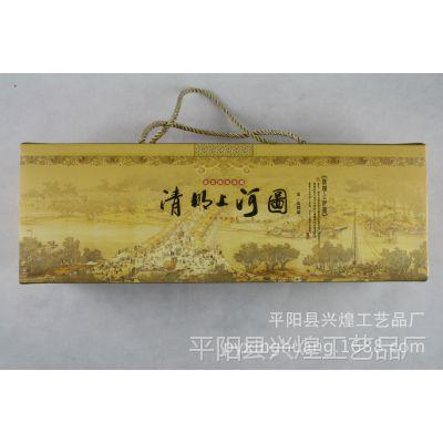 会销礼品清明上河图丝绸画卷1.3米带6枚银砖收藏送礼佳品厂家促销