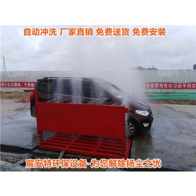 中山工地洗车设备-工程车辆洗车槽-自动清洗设施解除扬尘烦扰