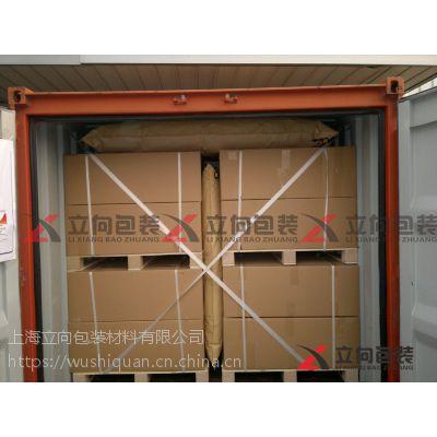 【可议价】12*24充气袋 小气阀 货柜缝隙专用 货运防倒