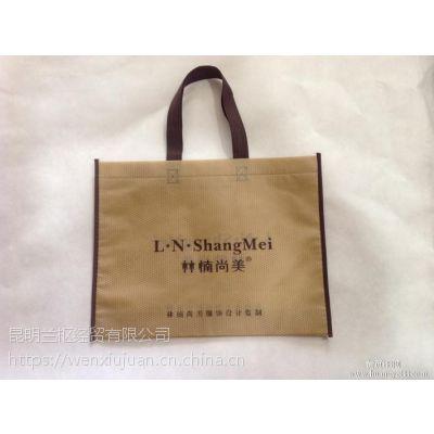 昆明兰枢【80克购物袋】无纺布袋免费设计更惊喜