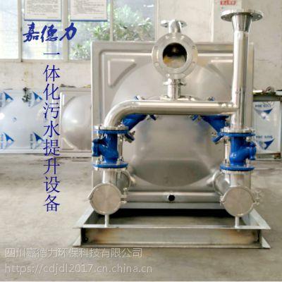 一体化污水提升设备定制--四川嘉德力环保有限公司
