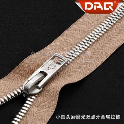大器拉链DAQ品牌:超小/超大金属拉链订制,帐篷防爆拉链,PVC防水拉链