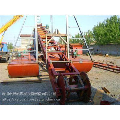 挖沙船_扬帆机械(图)_水洗挖沙船