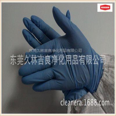 一次性丁腈橡胶手套厂家直销9寸蓝色3.0无硫薄款超洁净丁腈手套