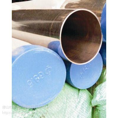 304薄壁不锈钢饮用水管