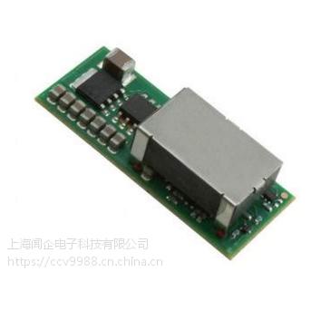 APTS020A0X3-SRZ GE模块 20A SMD CONVER DC-DC 0.69 5.5