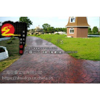压印地坪强固剂|水泥压花地坪施工报价|压模路面模具