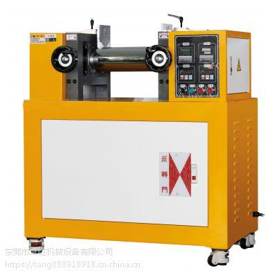 实验室橡塑二辊机 小型实验混合机 橡胶开炼机 双轱辘压片机