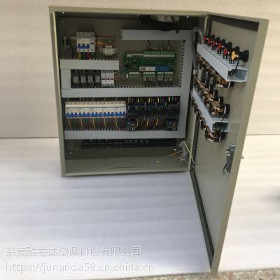自动控制器 40KW控制器 风柜控制箱厂家接定做