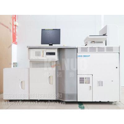 诺日士激光冲印机QSS3501/3501F诺日士彩扩机数码激光冲印机设备
