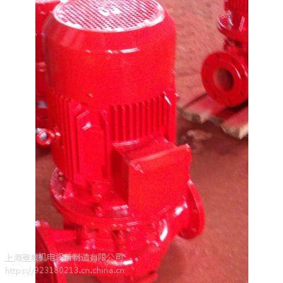 消防稳压泵选型XBD9.0/50G-L(带3CF认证)。上海登泉厂家直销