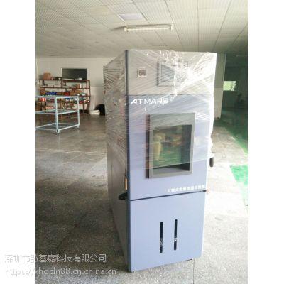 弘基嘉湿热试验箱测试标准 高气压低气温试验箱
