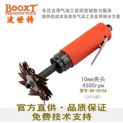 BOOXT波世特BX-2015A多功能打磨机木雕打磨机气动八瓣砂纸机