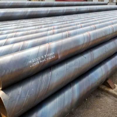焊接螺旋钢管820*6焊管厂家发货一步到位