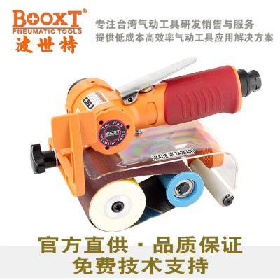 BOOXT波世特AT-7110B气动砂带机60x280mm砂带打磨机抛光机拉丝机