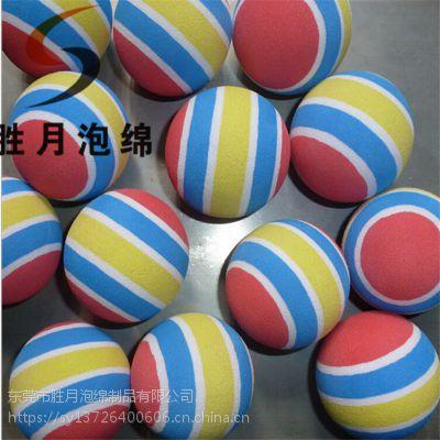胜月厂定制 狗狗磨牙球 EVA实心多色球
