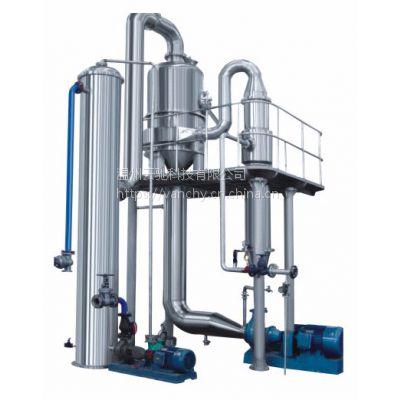 VANCHY供应强制循环式蒸发器