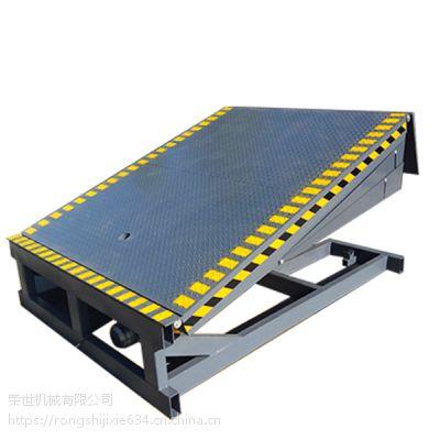 厂家批发固定登车桥 DCQ固定式登车桥 品质可靠 诚信卖家 上门安装