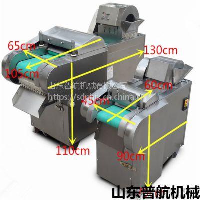 普航 电动不锈钢荷叶切块机 蒜台切段机厂家 桑叶切丝机价格