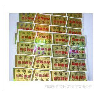厂家制作印刷彩码防伪标签 动态彩色变色随机防伪码 彩码技术