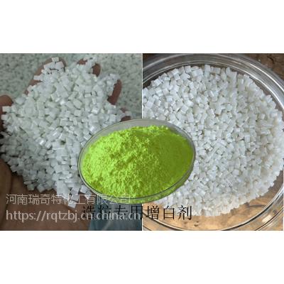 塑料颗粒专用增白剂