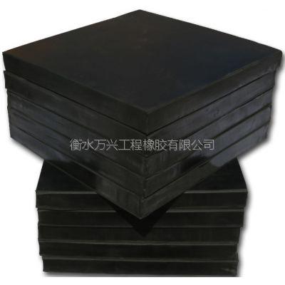 【源头厂家】桥梁板式橡胶支座,矩形gjz规格200*250*42现货