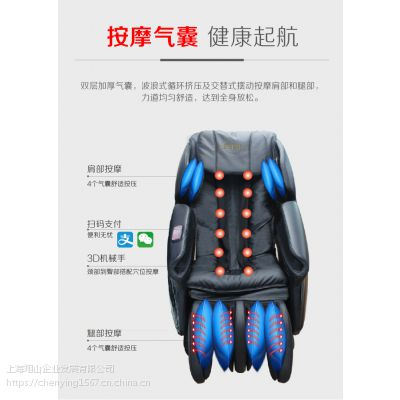 共享按摩椅上海工厂直销 相同的品质***低的价格 没有中间环节