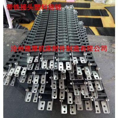 沧州德厚加工订制钢厂粉尘处理工程用尼龙拖链 电缆保护链