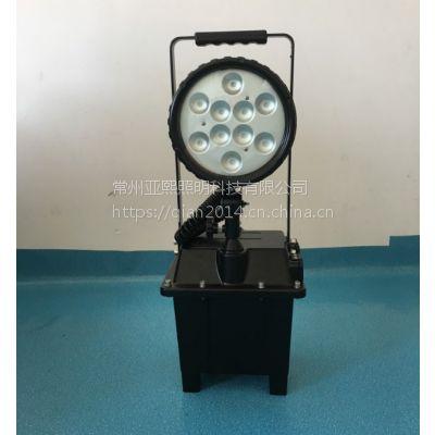 FW6102防爆泛光工作灯 30W 防爆强光升降LED工作灯