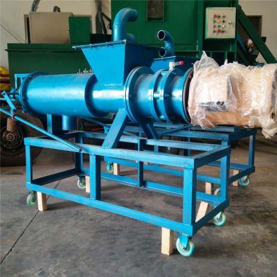 供应养殖粪便脱水机作用 固液分离机圣泰制造