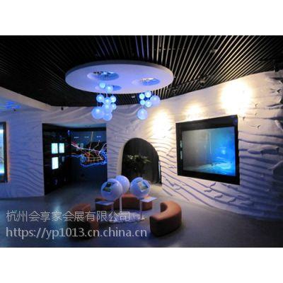 """""""三无""""科学家获诺贝尔奖 """"三有""""会享家展览打造完美杭州展览设计"""