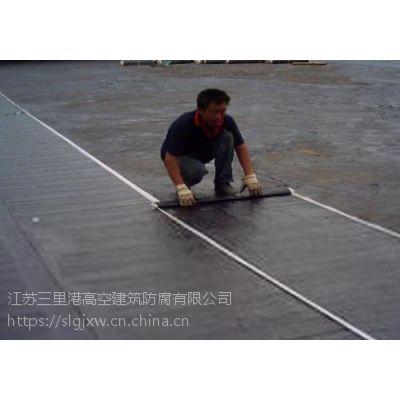 莱芜市水池环氧树脂贴布防腐-技术领先、品质保证