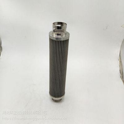工业用不锈钢折叠网滤芯聚结滤芯石油滤芯化工滤芯50微米100微米