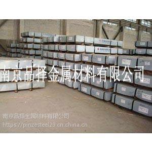 南京江宁 武钢冷板SPCC 冷轧板 现货开平