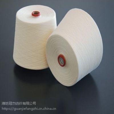 山东冠杰涤棉纱40S 配比JCVC80/20配比现货供应大化精梳漂白纱