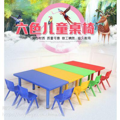 广西南宁鹰族幼儿园专用桌椅 六人长方桌塑料桌椅儿童桌子/塑料桌儿童学习课桌