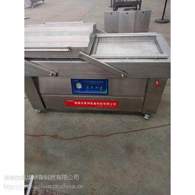 昊坤科技600/2S米砖下凹式真空包装机