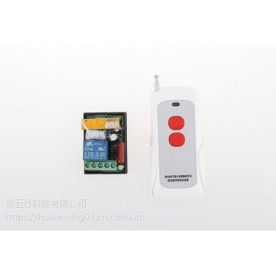智能无线遥控开关220V单路电灯具水泵摇控大功率100米两键遥控器