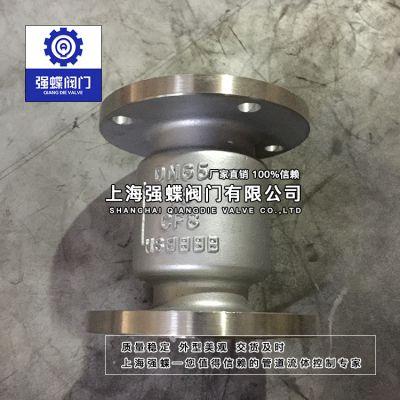 H42W-16P 304材质 不锈钢止回阀 立式止回阀 法兰止回阀 DN50/80