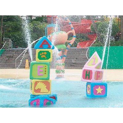 广州润乐水上设备-积木喷水
