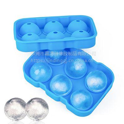6连孔硅胶冰球模 4.5cm直径圆形冰格模 酒吧用球形制冰器