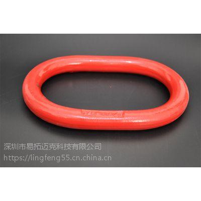 子母环/强力环/长吊环起重吊环/椭圆环/模锻吊环/吊索具配件